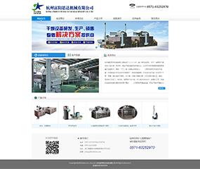 杭州富阳思达机械有限公司
