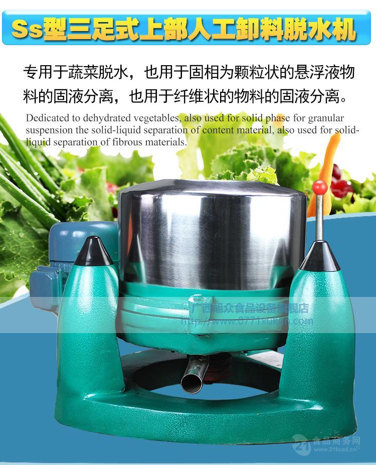 广西自动脱水机