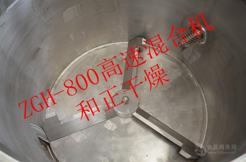 设计生产各种化工原料混合机-立式混合、卧式混合-价格低