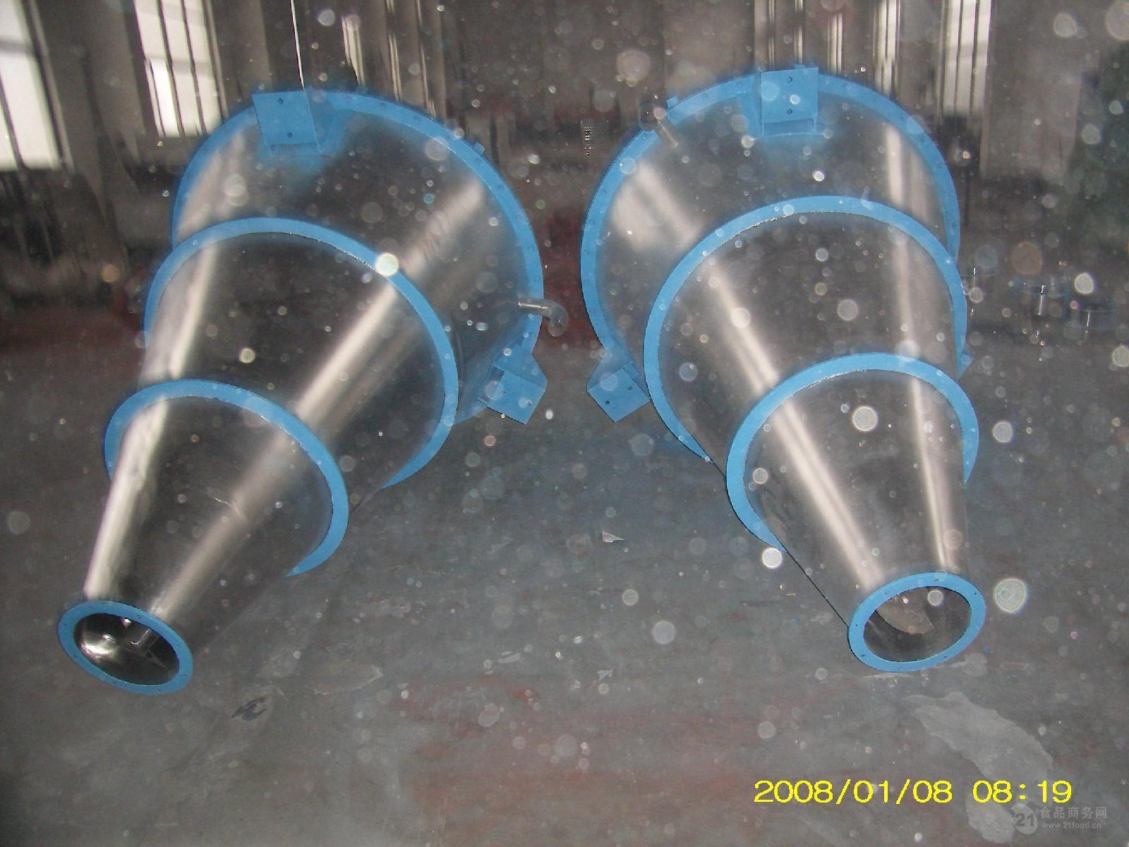 0.5m3锥形混合机 立式锥形陶泥搅拌机  不锈钢螺杆混合机价格