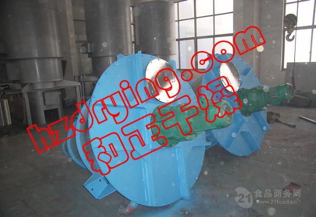 立式搅拌混合设备  锥形双螺杆螺旋混合机