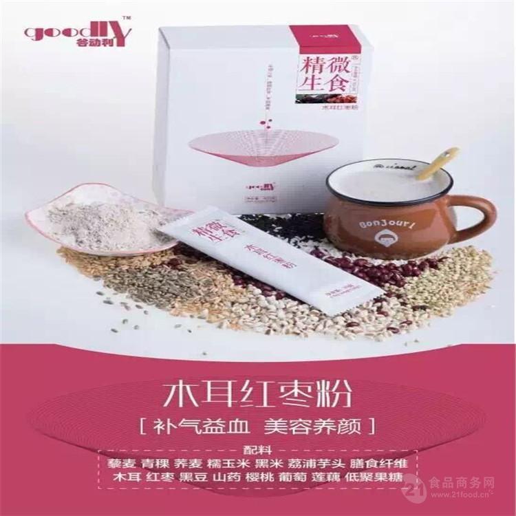 谷动利之木耳红枣粉  高品质五谷杂粮纯粉