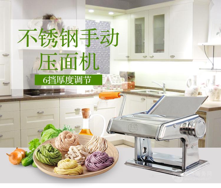 家庭小型面条机 饺子云吞皮机