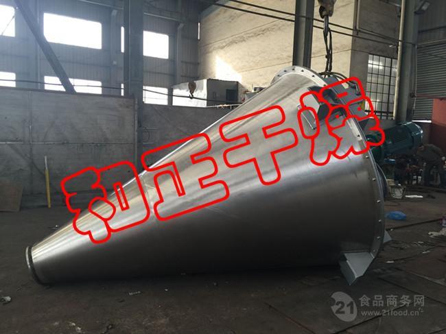 不锈钢搅拌罐  碳钢混合设备  粉体混合锥形混合机生产厂家