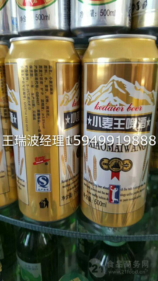 克代尔啤酒8度小麦王