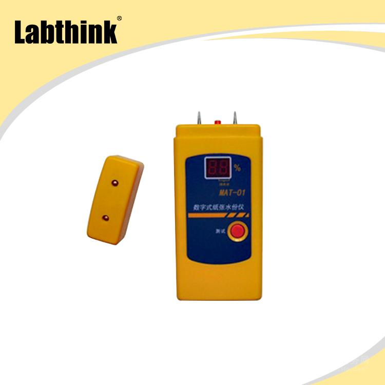 QB/T1671纸张水份测量仪 便携式纸张水分测定仪
