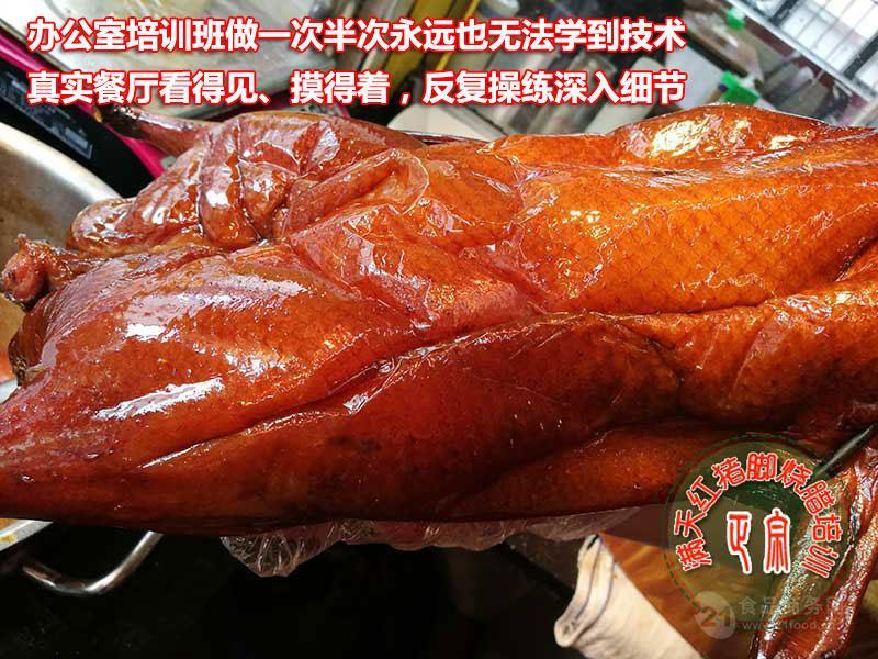 学习隆江猪脚饭的做法首先学会卤水让人回味