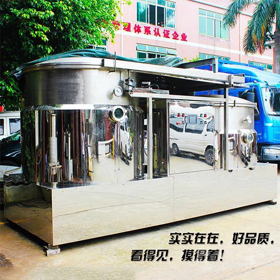 桂林荔浦芋头油炸机-真空油炸机