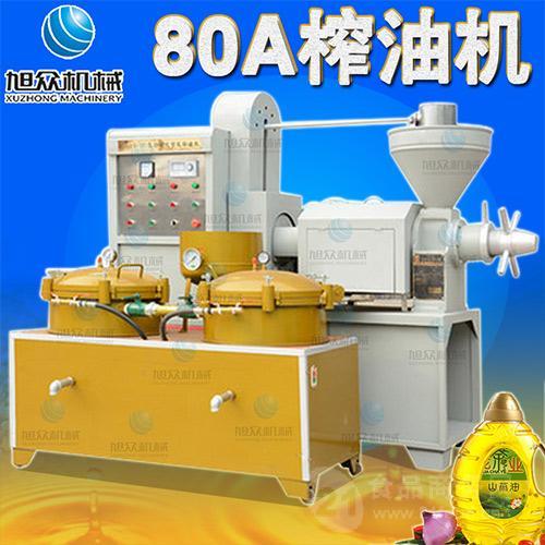 自动榨油机生产设备
