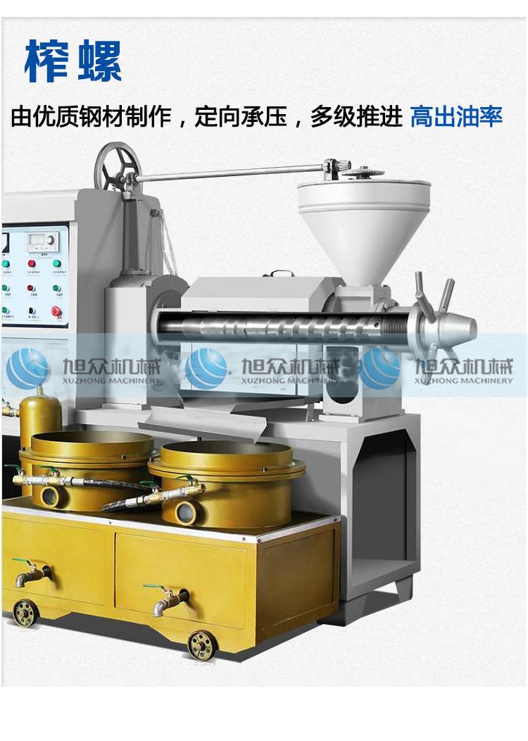 自动榨油机-花生榨油机