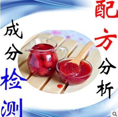 果酱专用增稠剂 耐酸复配增稠剂