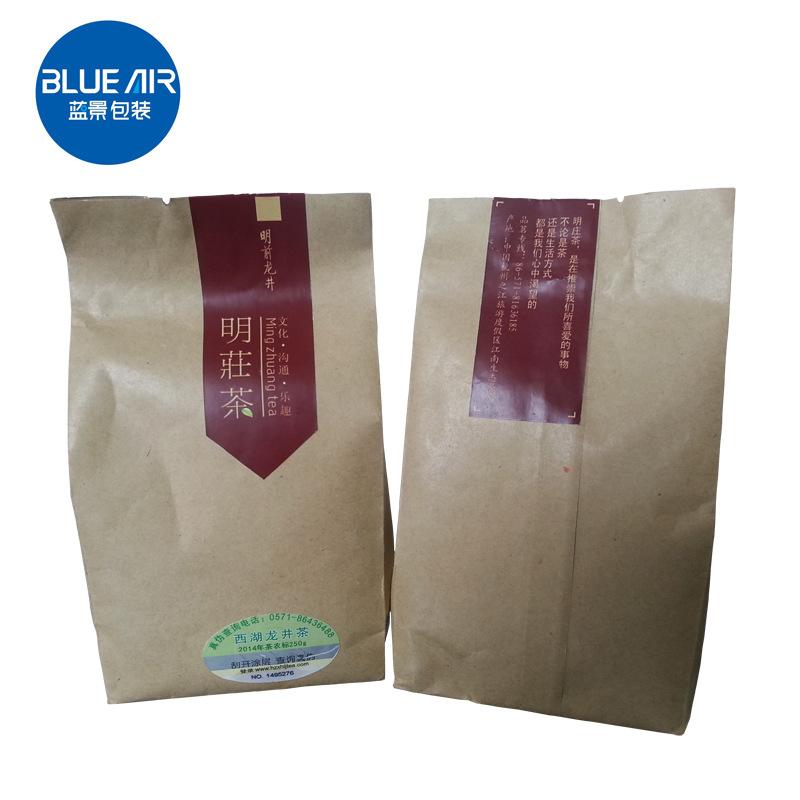 厂家直销高档凤琴袋设计定做印刷拉链复合袋