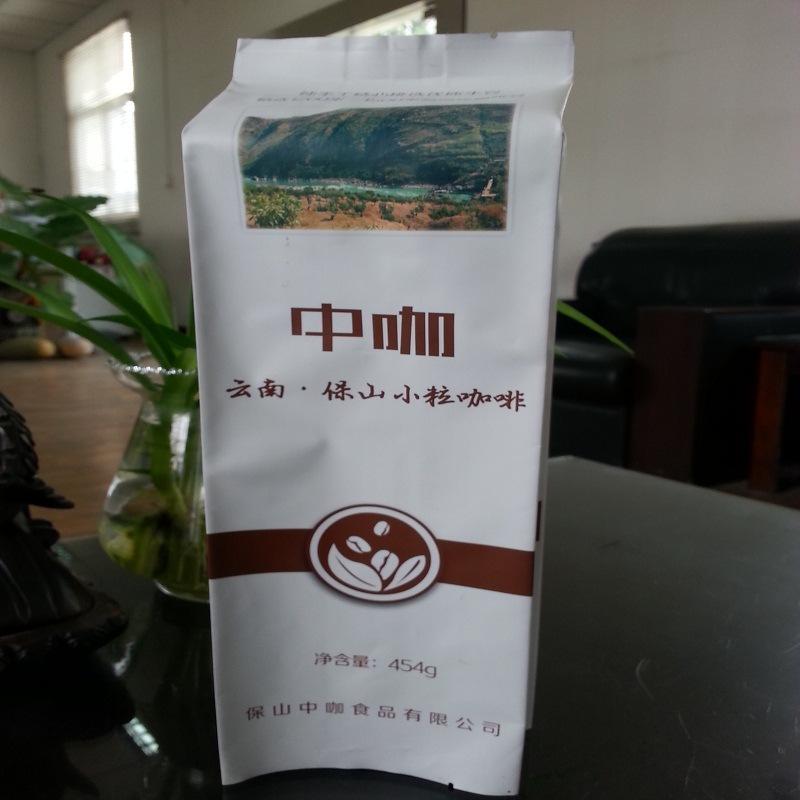 定做高档咖啡豆袋坚果带排气阀咖啡袋铝箔袋