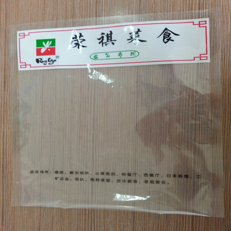 透明真空水蒸煮袋 休闲食品包装袋定制