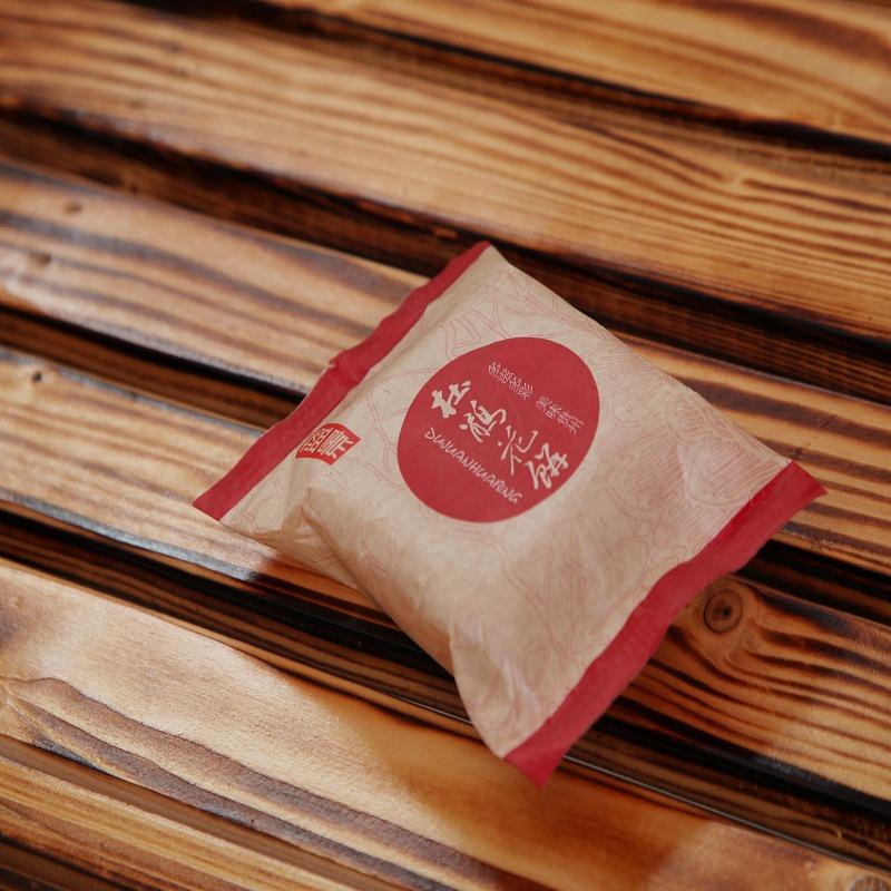 定做月饼包装袋嘉华玫瑰杜鹃鲜花饼食品包装