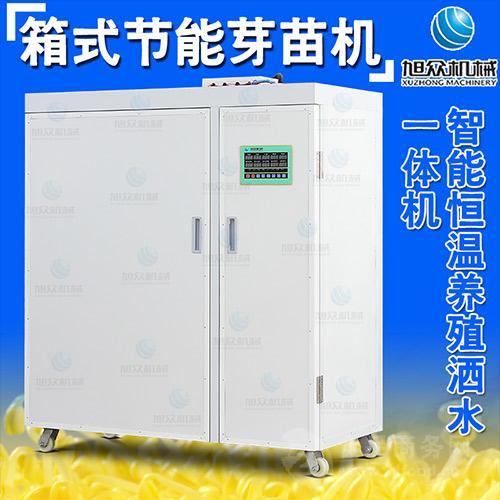 高效XZ60-A豆芽机,新品上市