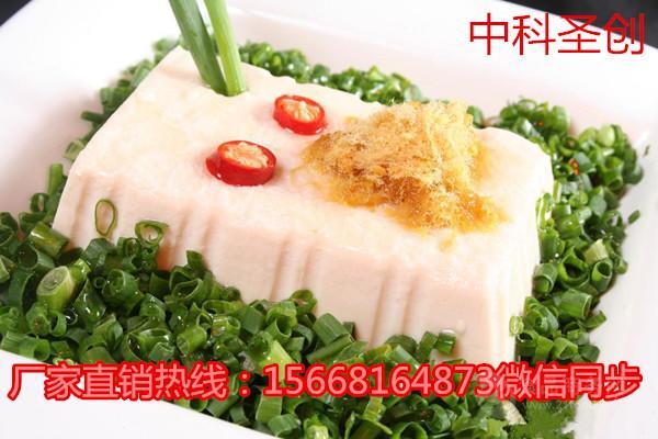 中科圣创盒装内脂豆腐机