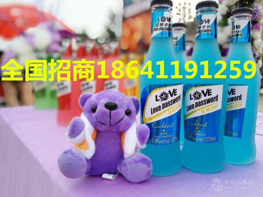 鸡尾酒市场北京房山区|大兴区火爆地区厂家促销
