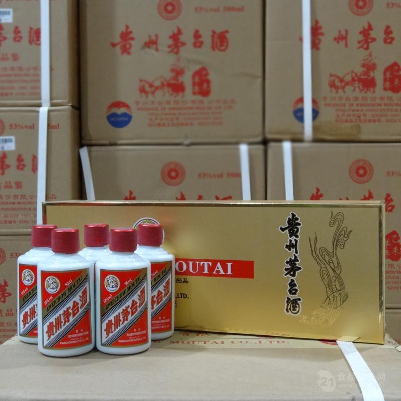 贵州茅台酒 50ml*5金色条装礼盒茅台酒 小酒版 酱香型白酒