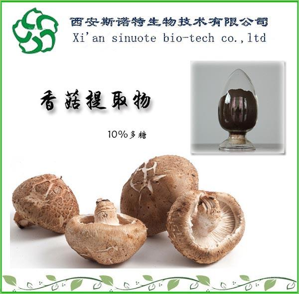 香菇汁粉     香菇速溶粉     定制香菇汁   液体  斯诺特厂家