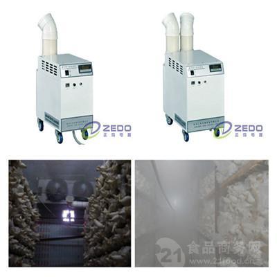 食用菌加湿器,食用菌行业专用加湿设备