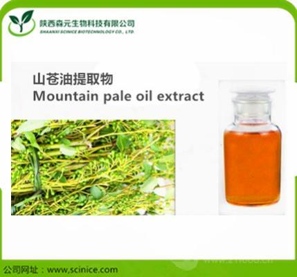 山苍籽油   优质现货
