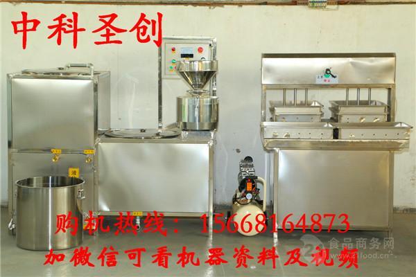 山东全自动豆腐机设备价格