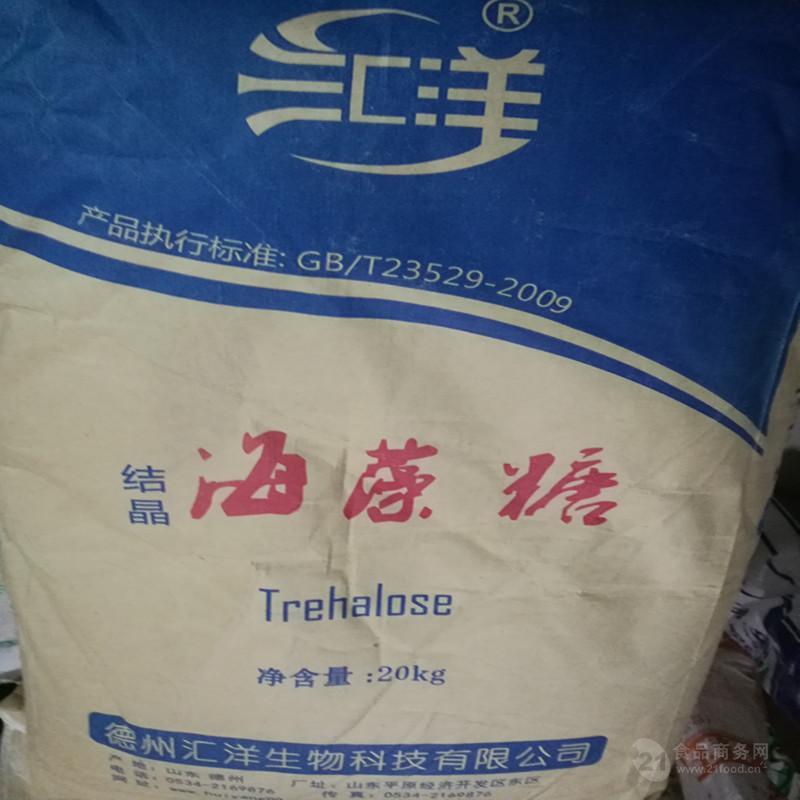 汇洋牌海藻糖牛轧糖原料食品级防晒保湿剂烘烤制品果酱