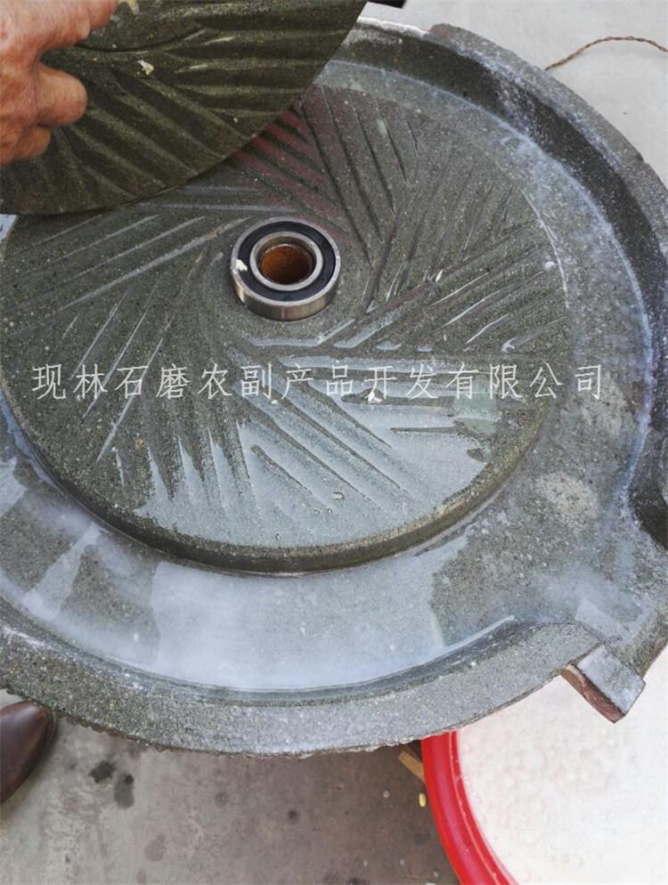 现林电动磨浆机磨芝麻酱机打玉米糊机石磨豆浆机米浆机