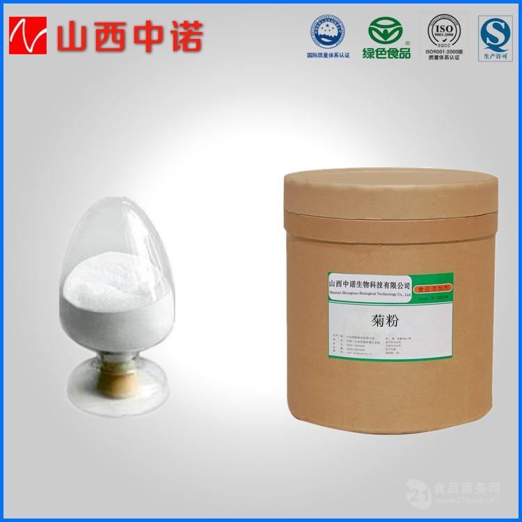 食品级菊粉生产厂家   专业天然食用菊粉