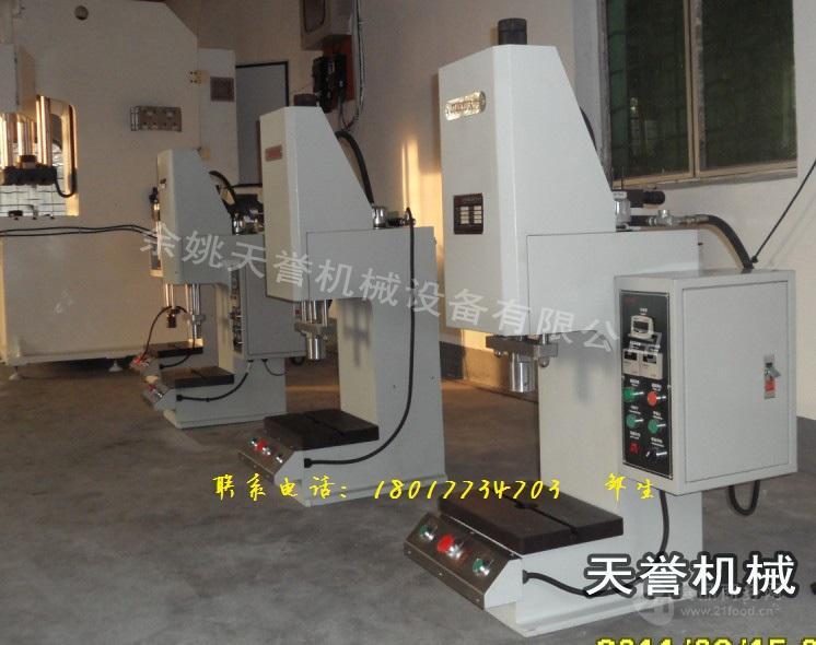 成型压装机,桌上液压机
