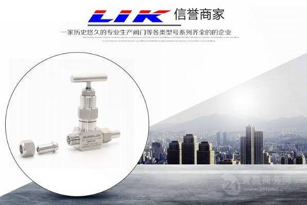 进口焊接针型阀厂家