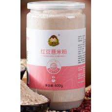 粟滋轩红豆薏粉《大概的价钱》一般卖多少钱