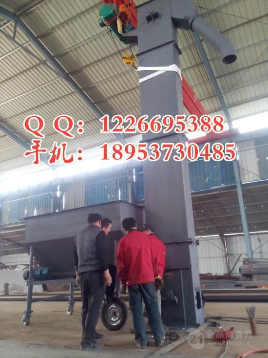 广东斗式提升机厂家 垂直上料提升机