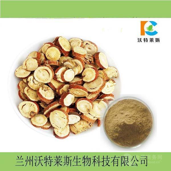 甘草黄酮30% 甘草提取物 多种规格 1公斤起订