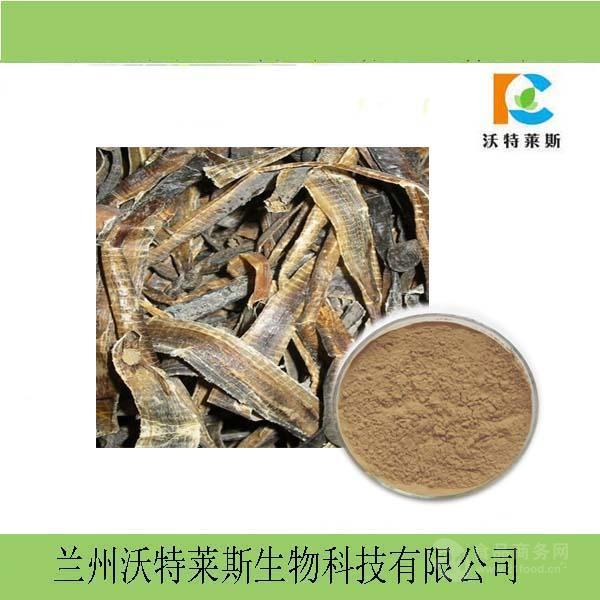 地龙蛋白 地龙蛋白粉1公斤起订 60% 长期供应