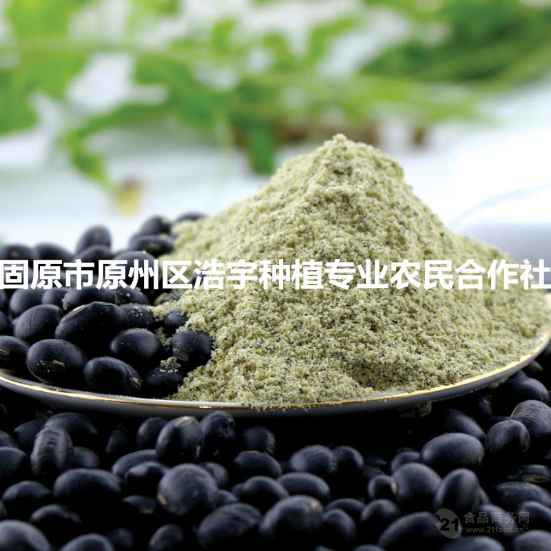 宁夏 黑豆粉 黑豆速溶粉98% 黑豆汁粉  黑豆酵素粉 厂家现货 价格