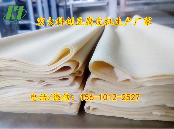 黑龙江佳木斯家用干豆腐机器 干豆腐制作机  小型干豆腐成型机