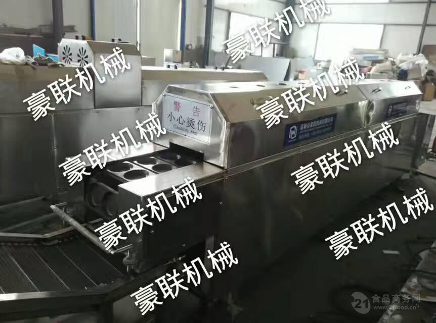 豪联牌HLJ-3000优质自动控温无油烟心形荷包蛋煎蛋机