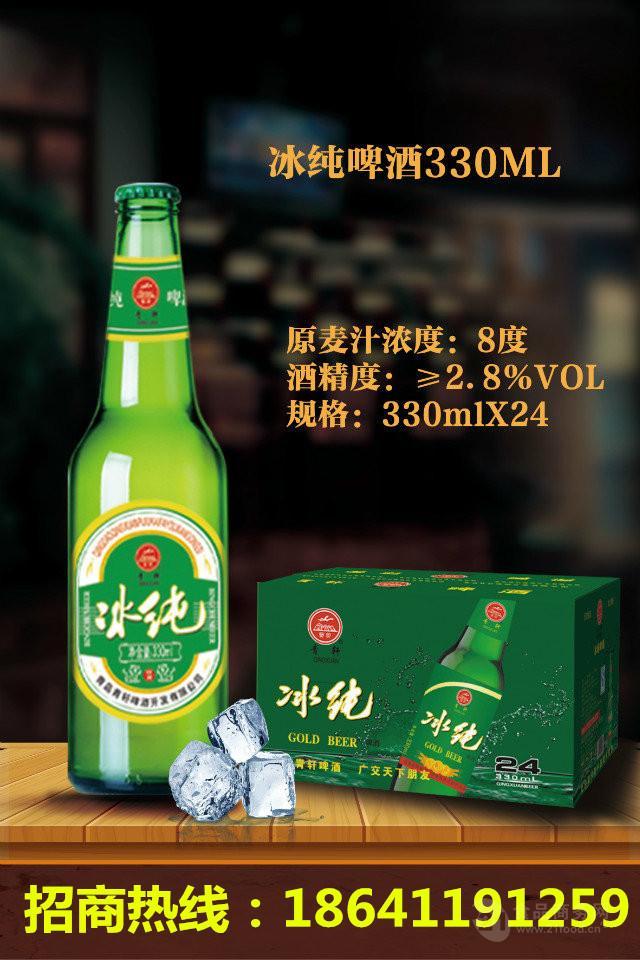 北京麦香高度酒吧啤酒特价供应招商