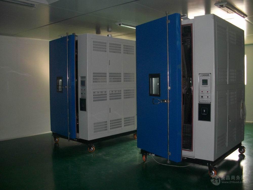 科迈KM-PV-GDJS热循环湿冷冻试验箱