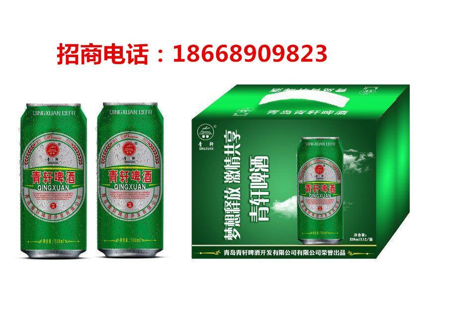 24听易拉罐啤酒市场专供KTV啤酒酒水供应