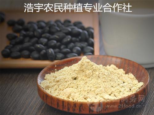 黑豆粉   黑豆速溶粉    黑豆提取物 谷物代餐粉 熟黑豆粉