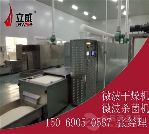 豆腐猫砂专用烘干设备