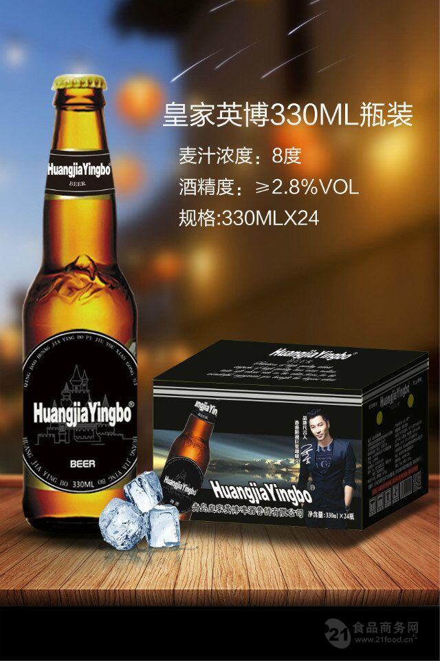 夜店小瓶啤酒厂家供应代理丹东地区