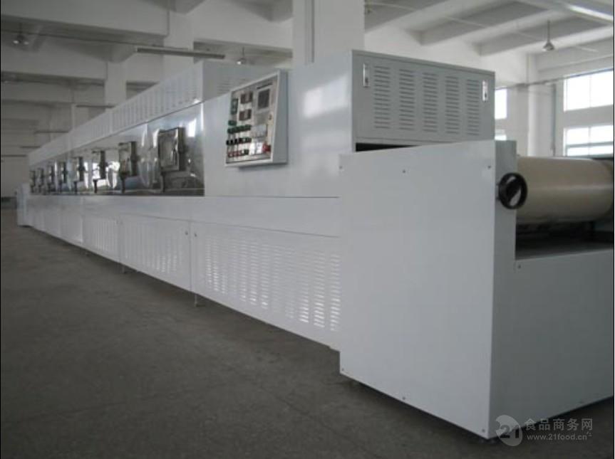 隧道式红瓜子微波干燥设备