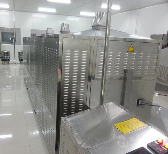 隧道式香料微波干燥设备