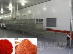 隧道式五谷杂粮粉微波干燥设备