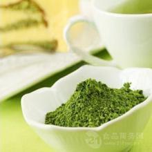 沃特莱斯食品级茶多糖 复合多糖 茶叶多糖复合物