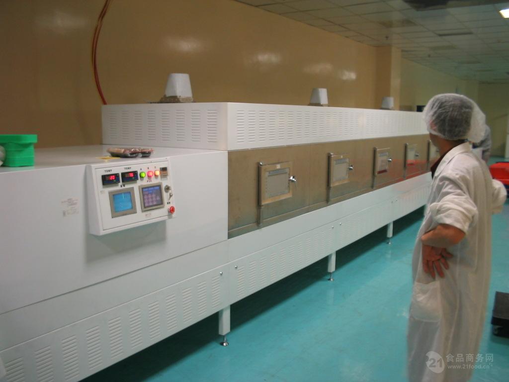 糙米粉微波杀菌机